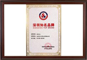 Shenzhen Top Brand (SINOGEN)