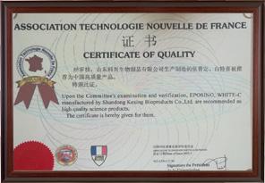 High-quality Product Certificate of China(EPOSINO, WHITE-C)