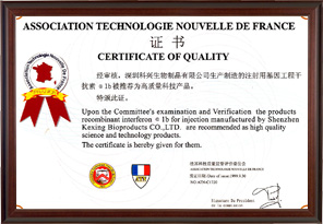 High-quality Science and Technology Products (SINOGEN)