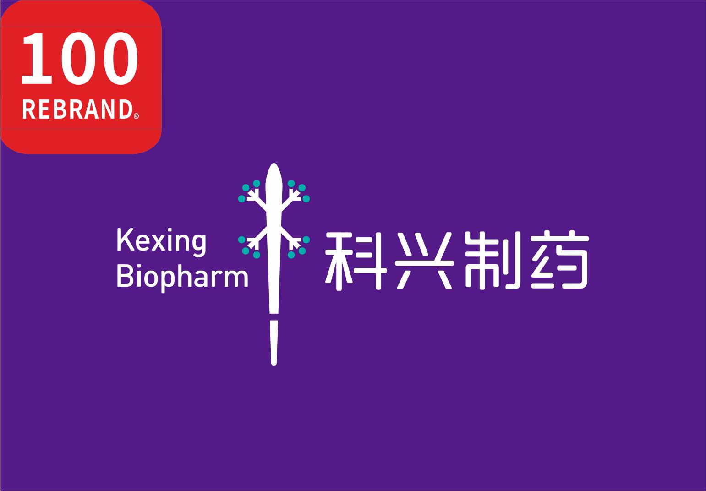 Kexing Biopharm wins REBRAND 100® Global Awards