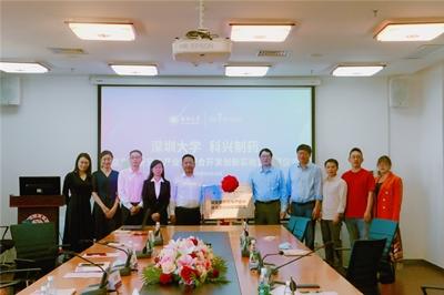 深圳大学-雷竞技dota比分直播网制药举行益生菌研究与产业化联合开发创新实验室揭牌仪式
